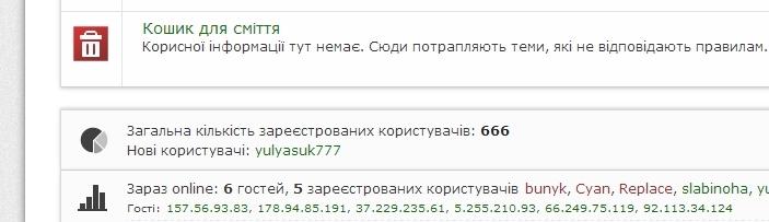 http://s2.hostingkartinok.com/uploads/images/2013/06/b28c412e298a9d46f66f8d199a41a525.jpg