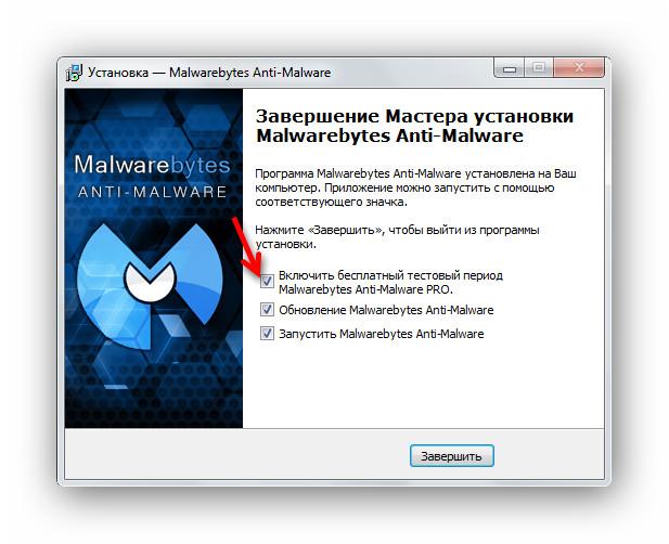 бесплатная чистка компьютера от вирусов