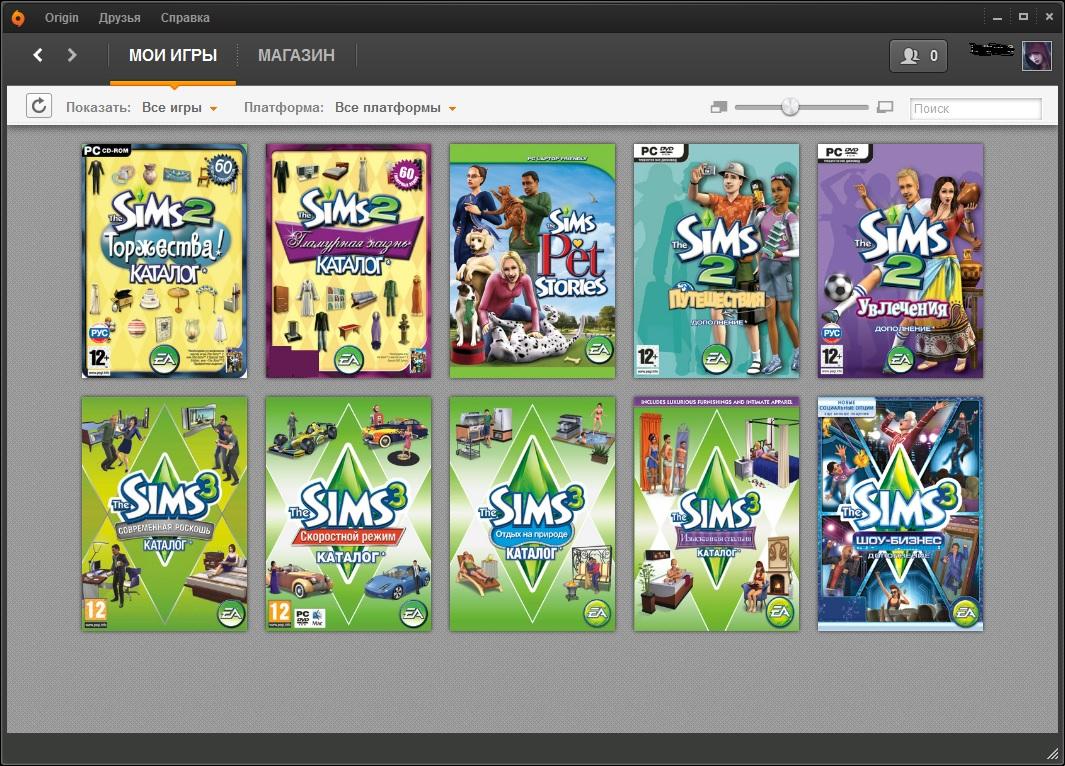 Снова никому не нужный набор The Sims 2 , The Sims 3