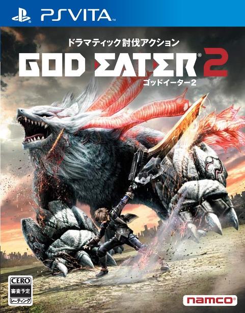 Бокс арт и рекламный ролик God Eater 2 | игра EA