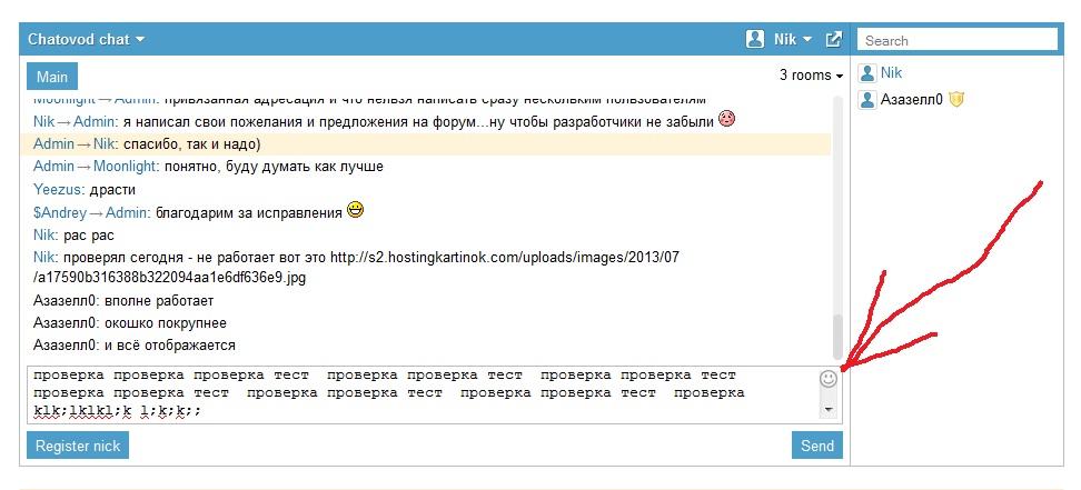 http://s2.hostingkartinok.com/uploads/images/2013/07/a42d3679d9589bd019468100746a6f52.jpg