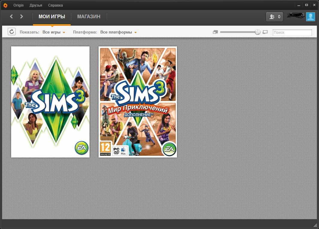 В погоне за Sims 3 . Быстрый розыгрыш
