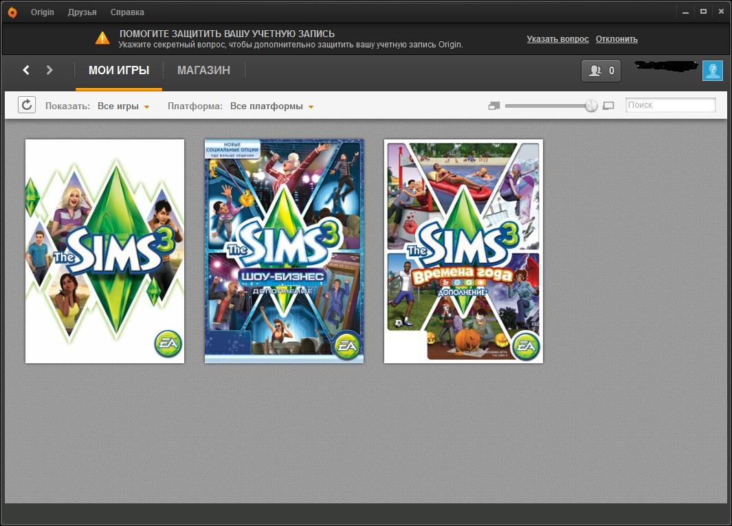 Розыгрыш Sims 3 + 2 DLC