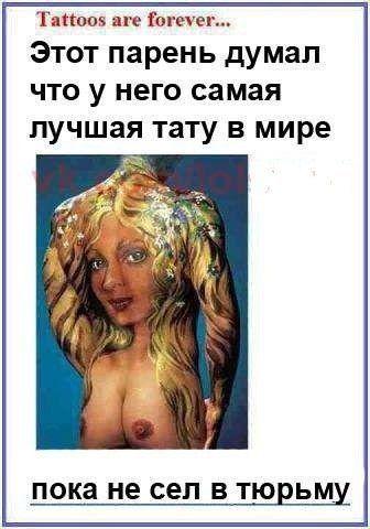 http://s2.hostingkartinok.com/uploads/images/2013/08/9e2c369d0438690798428aff086e1671.jpg