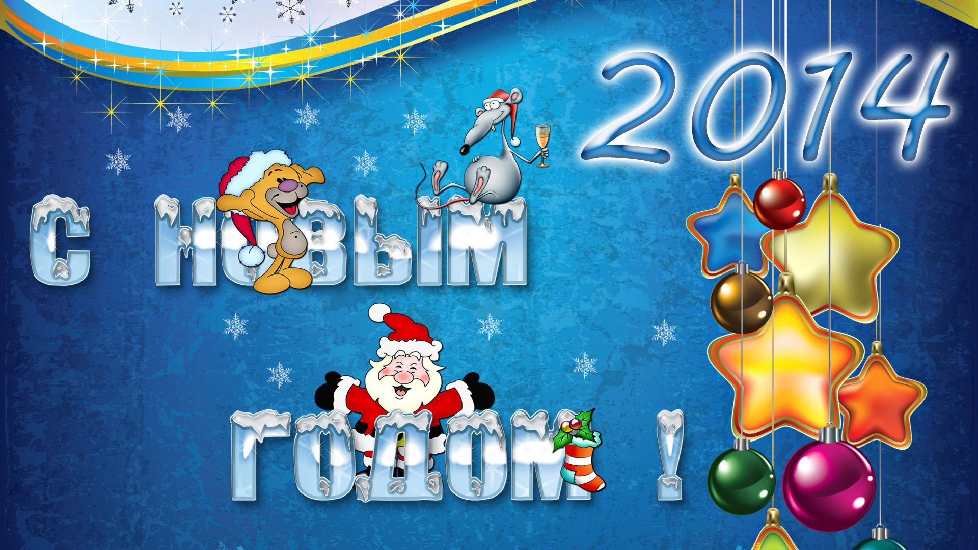 http://s2.hostingkartinok.com/uploads/images/2013/12/6a3fcefa46d42782c3b1ac45695bda1d.jpg