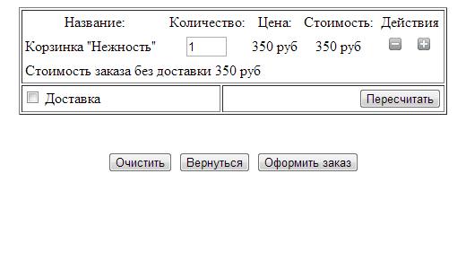 s2.hostingkartinok.com/uploads/images/2014/03/523459b889b18fbc4572736b1d94b396.jpg