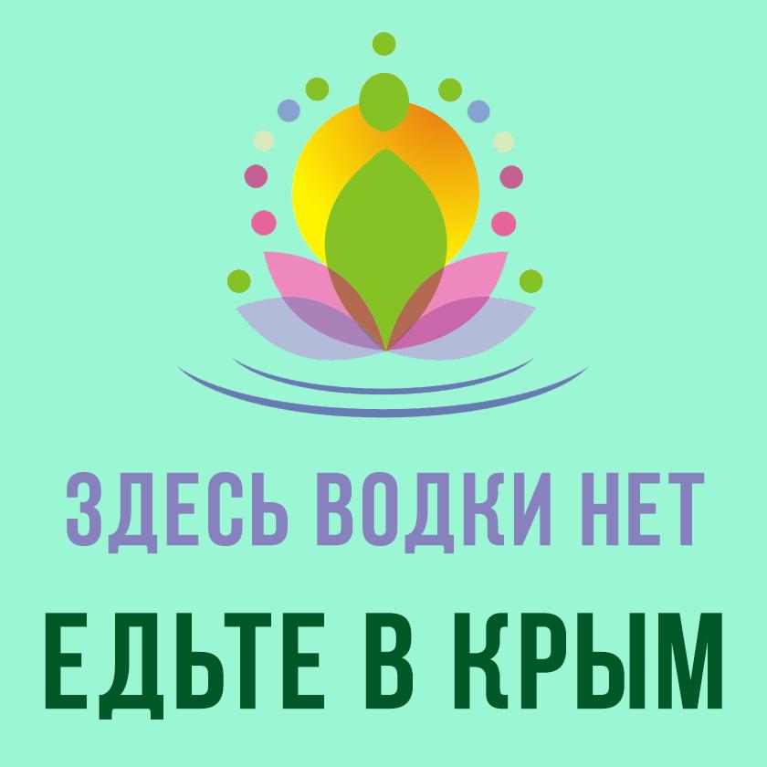 Польша предоставила убежище 32 крымским татарам, - Госпогранслужба - Цензор.НЕТ 6215