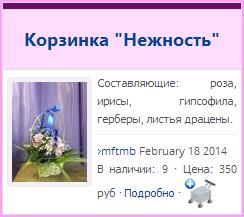s2.hostingkartinok.com/uploads/images/2014/03/dede571ce960b24ec710f20e57e73b73.jpg