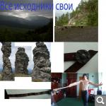 Дипломные работы курса «Коллажи и фотоарт - 9» *