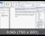 Microsoft Word 2010. Обучающий видеокурс [2011] [EXE]