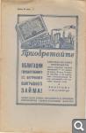 Коммунистическая пропаганда 50-х годов 22df401ec2eac0da3df27c9b217c0713