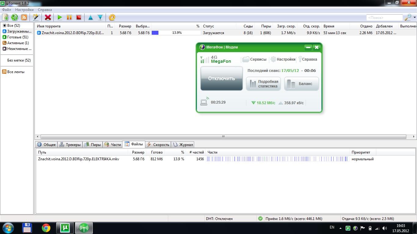 MegaFon LTE.jpg
