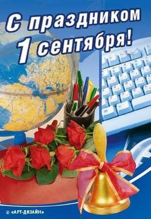 http://s2.hostingkartinok.com/uploads/images/2012/08/2f1cdcf347a45070ee7da4e27c2f49ae.jpg