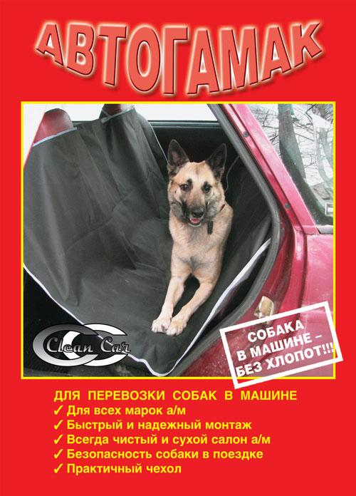 http://s2.hostingkartinok.com/uploads/images/2012/09/09650b47d4293af319b712e3e8899072.jpg