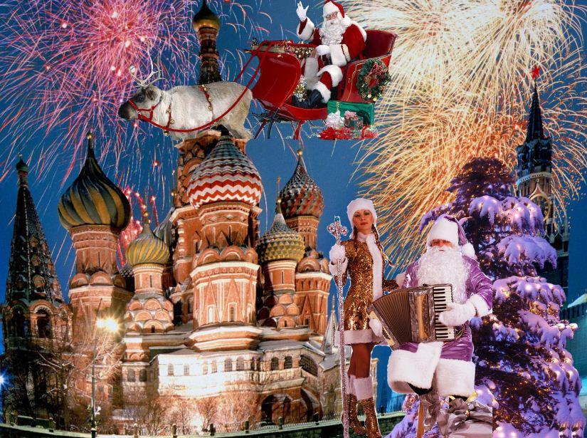 названии всё с новым годом на татарском поздравление с днем портрет льва
