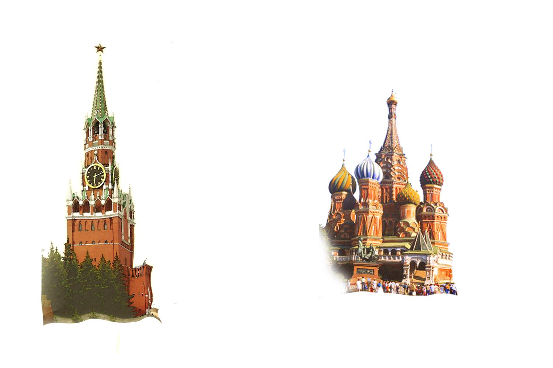 кремль картинка для презентации циркулярная пила имеет