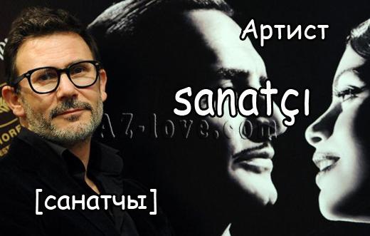 http://s2.hostingkartinok.com/uploads/images/2012/11/00e64e0bc8f1ec398beaad440510b883.jpg