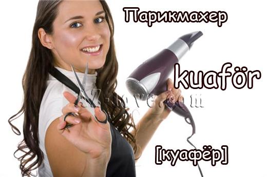 http://s2.hostingkartinok.com/uploads/images/2012/11/21f4bb91d0f35aa05736b61d0774b5a9.jpg