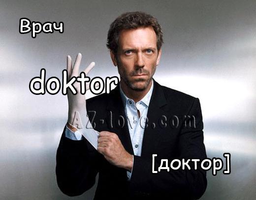 http://s2.hostingkartinok.com/uploads/images/2012/11/7940626f6739e139d12d18afc2e7d1bb.jpg