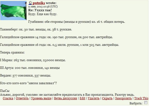 АЛЬЯНС5.PNG
