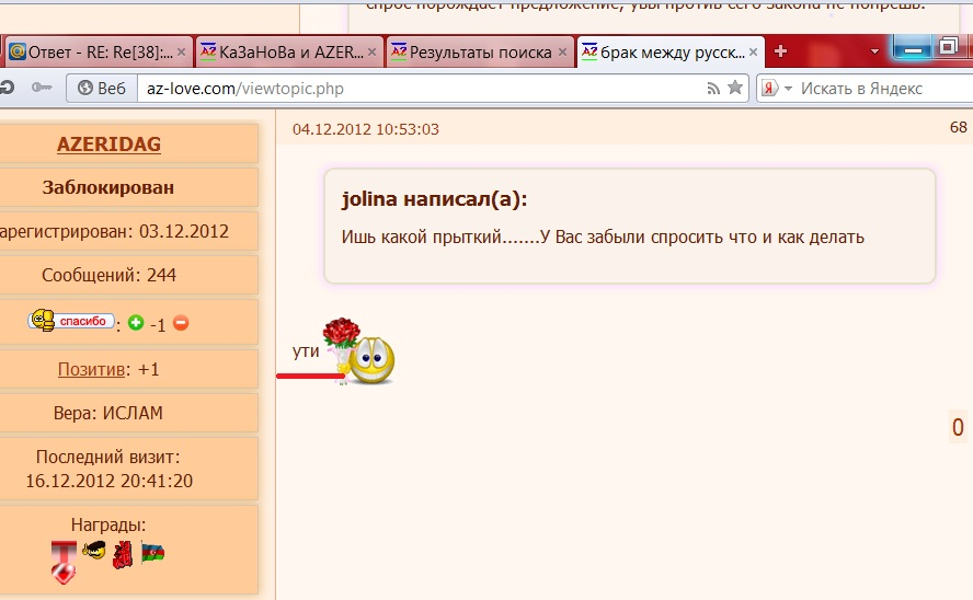 http://s2.hostingkartinok.com/uploads/images/2013/01/d44b2aa360febafba3084875979fdcb7.jpg