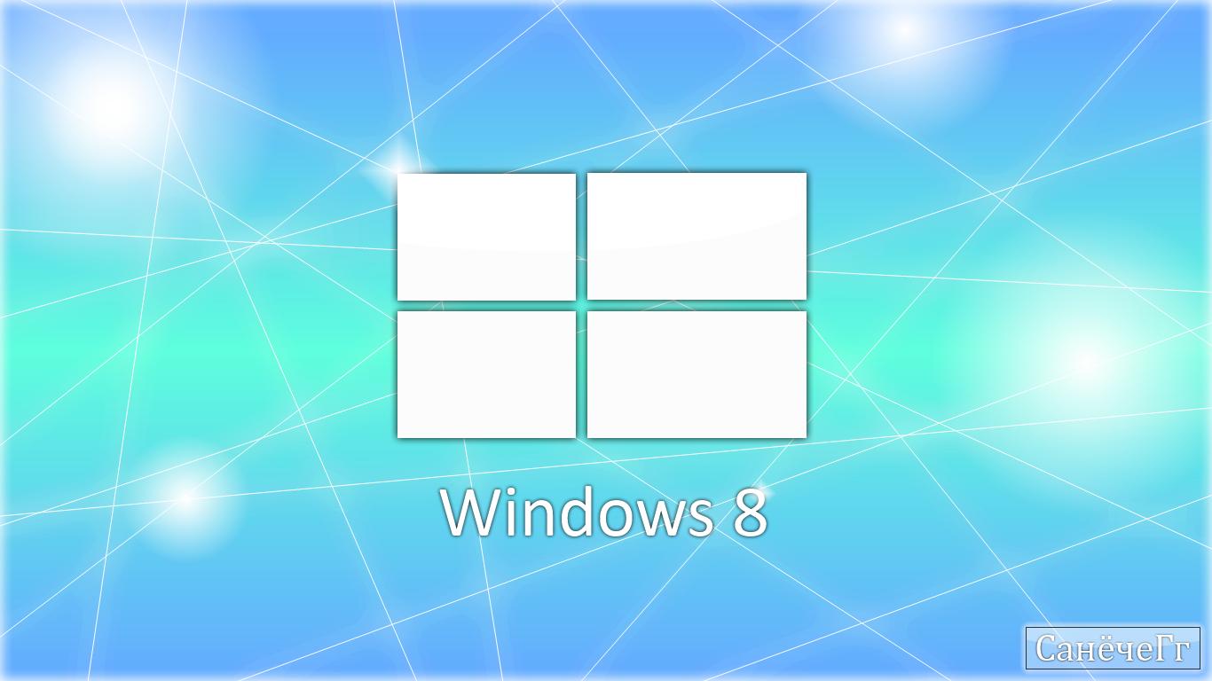 Windows 8.png
