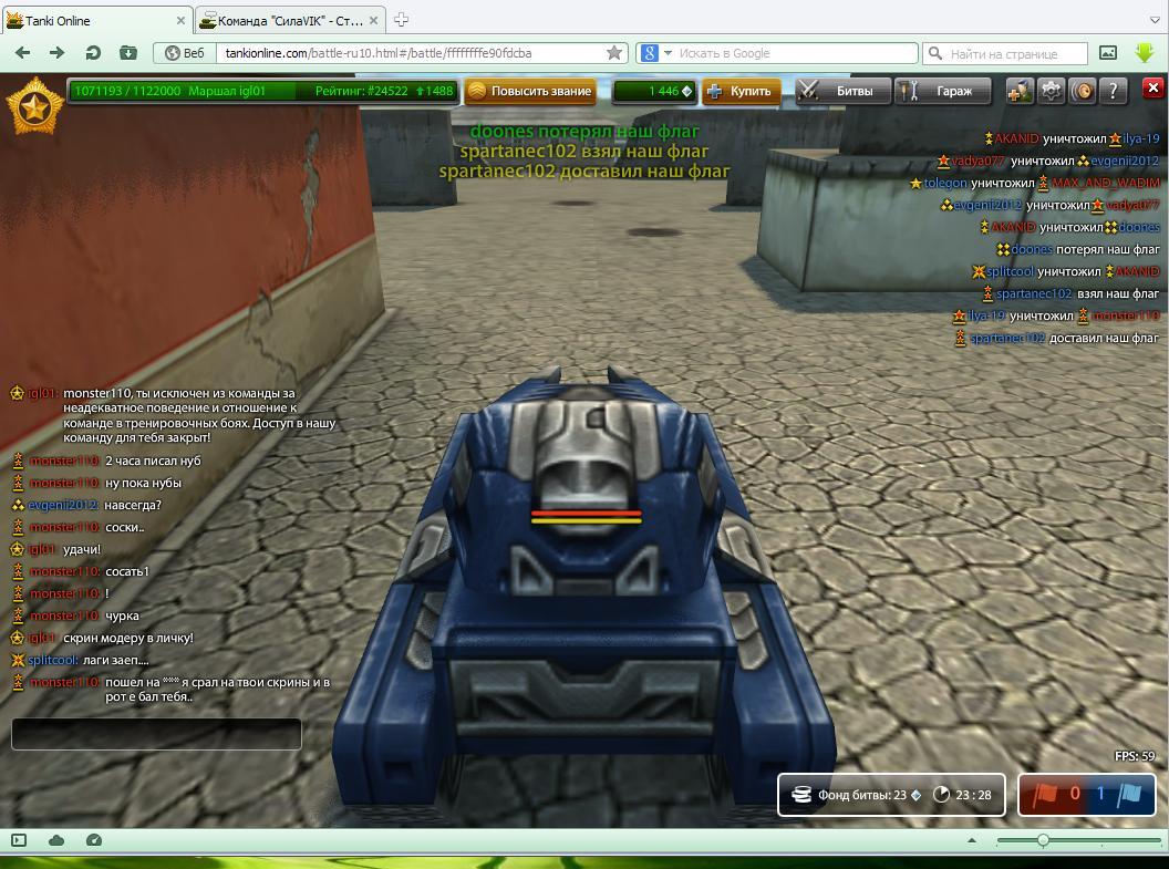 Картинка модератора танки онлайн