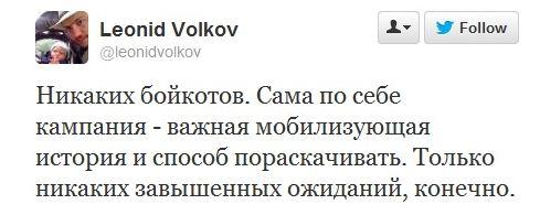 ВОЛКОВ.JPG