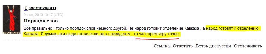 ПРЕМЬЕР.PNG