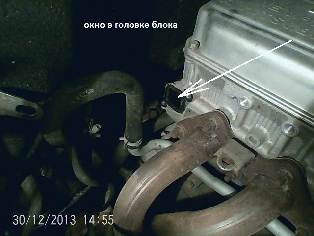 651438627891fbe17c8bceab59580ef2 - Установка подогревателя двигателя 220в северс м