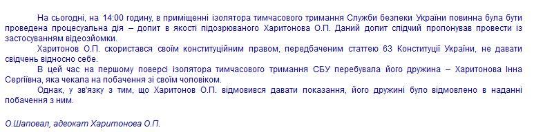 ХАРИТ.JPG