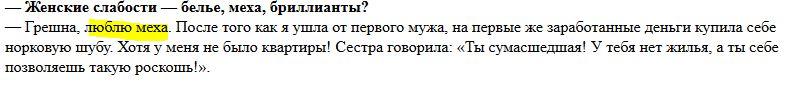гЕРМАН1.JPG