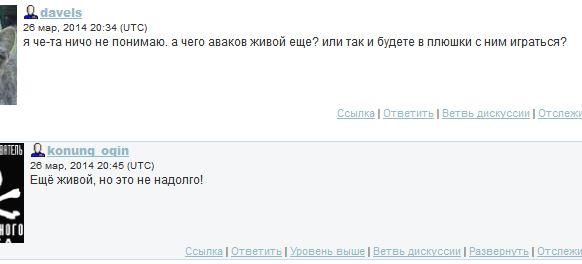 МОЛОТЫ.JPG