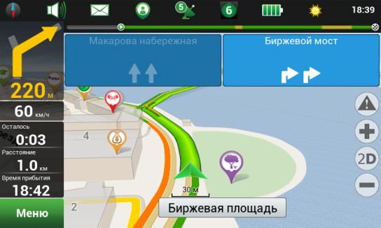 Navitel_Navigator.png